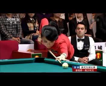 Billiards4 (台球4)